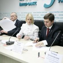 Пресс-конференция на тему: «Аудиторский рынок Украины: дальнейшее развитие или стагнация?»