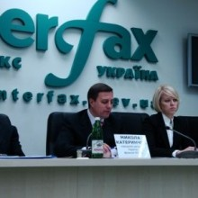 Briefing in INTERFAX UKRAINE on the draft law On Auditing