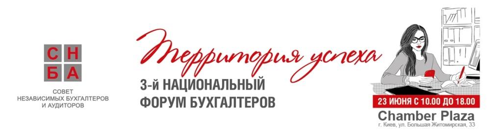 ру_анонс