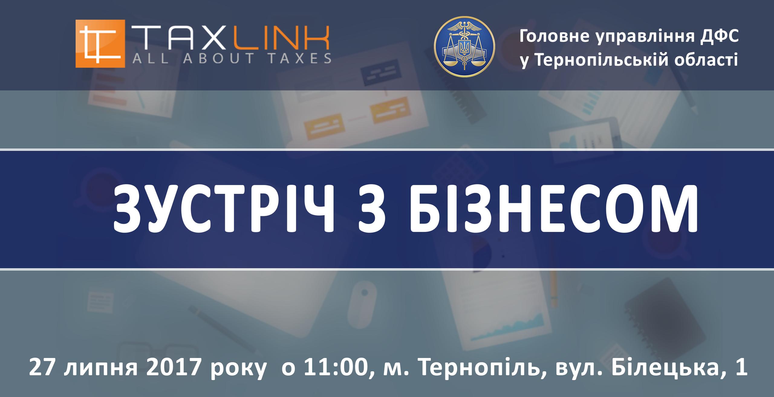 Баннер Тернополь_5 (1)